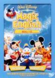 Magic English /時計と一日