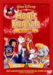 Magic English /あいさつの言葉