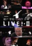 Live 3 -Dvd Video Edition