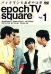 Epoch Tv Square Vol.1
