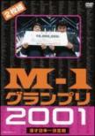 M-1 Grand Prix 2001