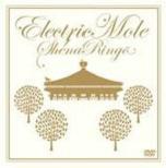 Electric Mole