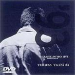 ' 93 TRAVELLIN' MAN LIVE at NHK STUDIO 101