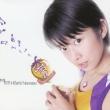恋愛15 シミュレーション【Copy Control CD】