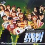 モーニング娘。CONCERT TOUR 2003春