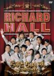 Richard Hall Last Choice.-Kicho Na Dashimono-