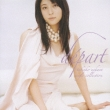 départ 〜takako uehara single collection〜