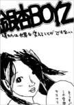 Bokutachi Ha Sekai Wo Kaerukoto Ga Dekinai