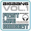 2006 1st Concert Live Album