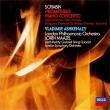 『プロメテウス』、ピアノ協奏曲、他 ヴラディーミル・アシュケナージ、ロリン・マゼール&ロンドン・フィル、他