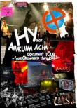 HY 2007 AMAKUMA A' CHA document TOUR 〜from OKINAWA to the WORLD〜