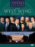 ワーナーTVシリーズ::ザ・ホワイトハウス<サード>セット1