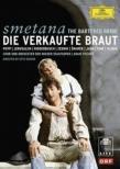 歌劇『売られた花嫁』全曲 シェンク演出、フィッシャー&ウィーン国立歌劇場、ポップ、イェルザレム