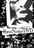 Bass Ninja