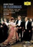 喜歌劇『こうもり』全曲 シェンク監督、ベーム&ウィーン・フィル、ヴェヒター、ヤノヴィッツ