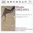 交響曲第2番、ピアノ協奏曲第2番 ヤブロンスキー&ロシア・フィル