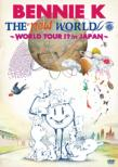 """THE """"new"""" WORLD 〜WORLD TOUR !? in JAPAN〜"""