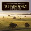 500円クラシック 交響曲第5番 ヴィット&ポーランド国立放送響