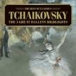 500円クラシック 3大バレエ・ハイライト(眠りの森の美女、白鳥の湖、くるみ割り人形)ハラース&スロヴァキア・フィル