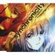 オリジナルアニメーションDVD「ツバサ TOKYO REVELATIONS」オープニングテーマ::シンクロニシティ