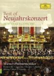 『ベスト・オブ・ニューイヤー・コンサート』 ウィーン・フィルと名指揮者たち