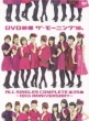 The Morning Musume.All Singles Complete Zen 35 Kyoku -10th Anniversary-