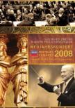 ニューイヤー・コンサート2008 ジョルジュ・プレートル
