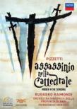 『大聖堂の殺人』全曲 ドノフリオ演出、モランディ&バーリ県立響、ライモンディ