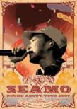 Seamo / Round About Tour: 2007年 シーモ半期 珍プレー好プレー大賞