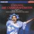 『チャールダッシュの女王』全曲 ビーブル&ウィーン・フォルクスオーパー、ルディフェリア、カーレス(2CD)