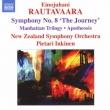 アポテオシス、マンハッタン三部作、交響曲第8番『旅』 インキネン&ニュージーランド響