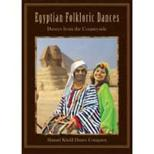 Egyptian Folkloric Dances: Dances From Countryside