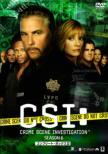 CSI:科学捜査班 シーズン6 コンプリートDVD BOX II