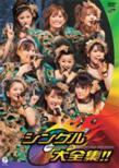 コンサートツアー 2008春: シングル大全集