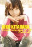 AIKO KITAHARA Visual Collection vol.2