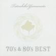 70' s & 80' s ベスト