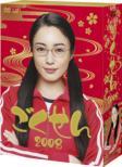Gokusen 2008 Dvd-Box