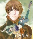 TYTANIA -タイタニア-2