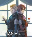 TYTANIA -タイタニア-3