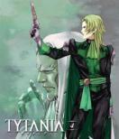 TYTANIA -タイタニア-4