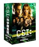 CSI:科学捜査班 シーズン7 コンプリートDVD BOXI