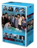 太陽にほえろ! 1980 DVD-BOX I