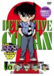 名探偵コナン PART 17 Volume6