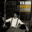 Ken' s Bar II