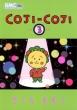 COJI-COJI コジコジ 3 りぼんマスコットコミックス