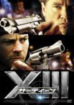 サーティーン: XIII