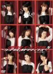 Eizo The Morning Musume.5-Single M Clips-