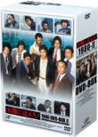 太陽にほえろ! 1980 DVD-BOX II
