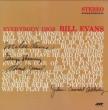 Everybody Digs Bill Evans (アナログレコード/Jazz Wax)