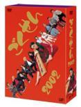 Gokusen 2002 DVD-BOX